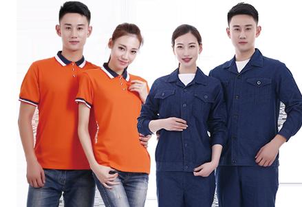 北京职业装